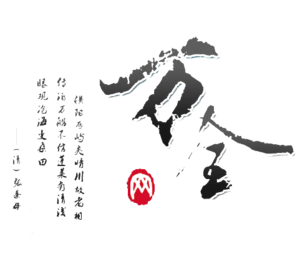 平阳县万全网
